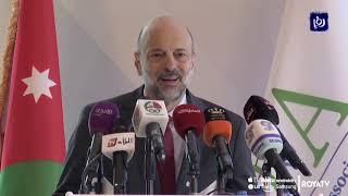 الرزاز يرعى افتتاح منتدى السياحة العلاجية والسفر الصحي (26/10/2019)