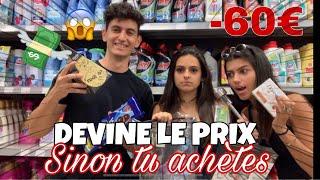 DEVINE LE PRIX SINON ACHÈTE 💰 !!!