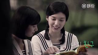 KBS Sept 11 Drama《Girls Generation 1979》Bona, Seo Young Joo