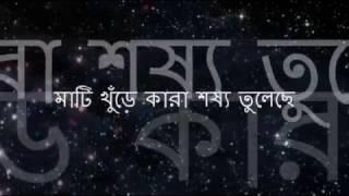 shimul mustapha avhimaner kheya rudra mohammad shahidullah