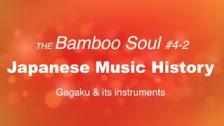 The Bamboo Soul #4-2  Gagaku & its instruments