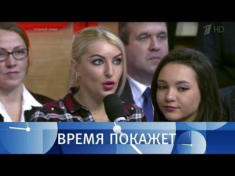 Зачто наказывают Россию? Время покажет. Выпуск от30.11.2017