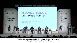 Генеральний директор автомобільної Олександр Бородич взяв участь в «Розумний місто. Керівництво Користувача»