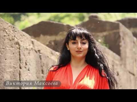 Лучшее место для отдыха в Армении