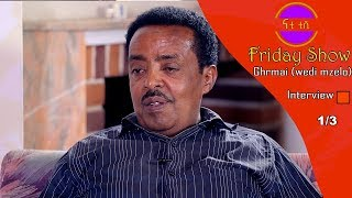 Nati TV - Nati Friday Show With Artist Girmay Gebrelul (Wedi Muzolo) Part 1/3