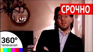 Малахов уходит с Первого канала на телеканал Россия? - МТ