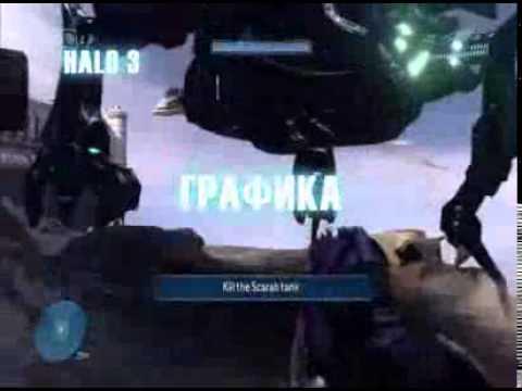 Видео обзор игры — Halo 3 отзывы и рейтинг, дата выхода, платформы, системные требования и другая ин