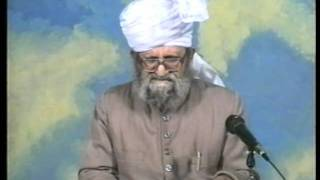 Urdu Dars Malfoozat #343, So Said Hazrat Mirza Ghulam Ahmad Qadiani(as), Islam Ahmadiyya