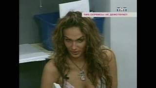 "Реалити-шоу ""Офис"" 2006-выпуск 14"