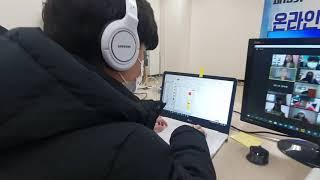 제13기 온라인 공신드림캠프 본부 메이킹1