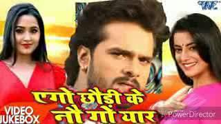 HD #Khesarilal Yadav# New Deewanapan bhojpuri Song #एगो छौड़ी के नौ गो यार#