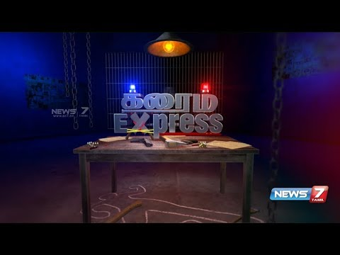 Crime Express News