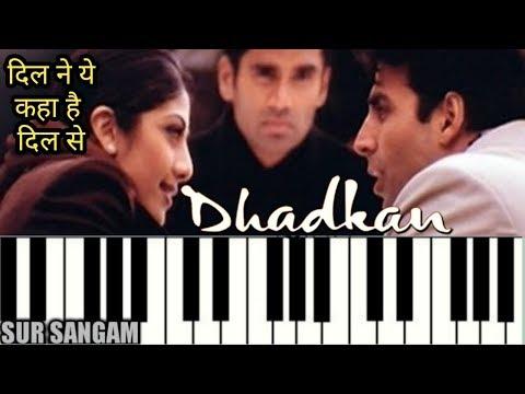 Dil Ne Ye Kaha Hai Dil Se | Harmonium | Dhadkan Movie | Kumar Sanu | Alka Yagnik | Akshya Kumar