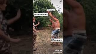 Фото НОВОГОДНИЙ КОРПОРАТИВ ВО ДВОРЕ.