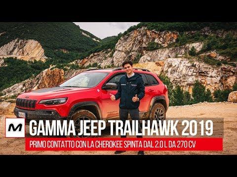 Nuova Gamma Jeep Trailhawk 2019 - I Falchi degli sterrati si aggiornano