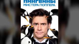 Топ 5 фильмов для семейного просмотра)