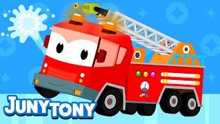 Fire Trucks Song for Kindergarten | Learn Vehicles | Car Songs for Kids | Juny&Tony by KizCastle