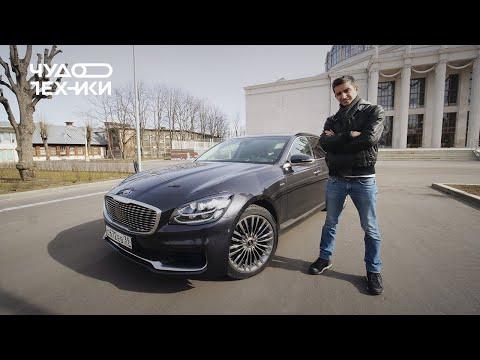 Самый дорогой автомобиль Kia в России