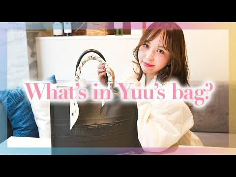 【初公開】カバンの中身を紹介します!【What's in my bag?】