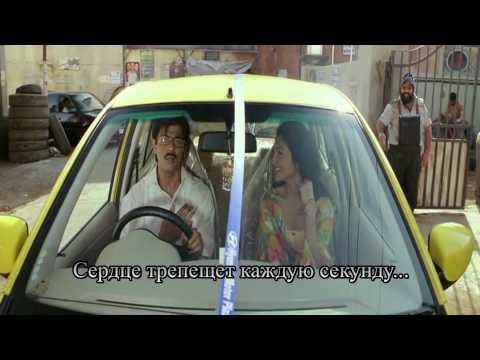 Песня из индийского фильма бог создал эту пару создал бог