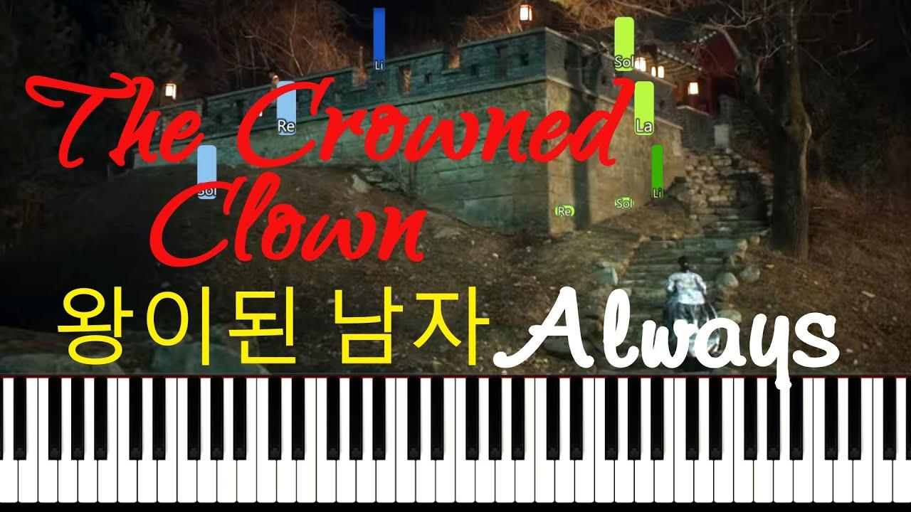왕이된 남자, The Crowned Clown, Quân vương bất diệt, sheet piano, Always