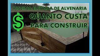 PISCINA ELEVADA DE ALVENARIA - QUANTO CUSTA PARA CONSTRUIR