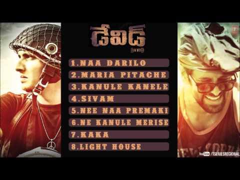 David Movie Full Songs - Jukebox (Telugu) - Vikram, Jiiva and Isha Sharvani