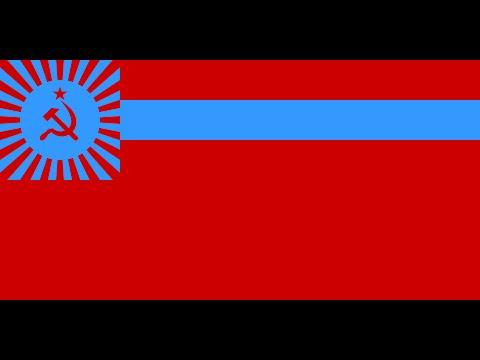 National Anthem of the Georgian SSR
