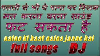 Tu Mera Hai Sanam  full dj new mix