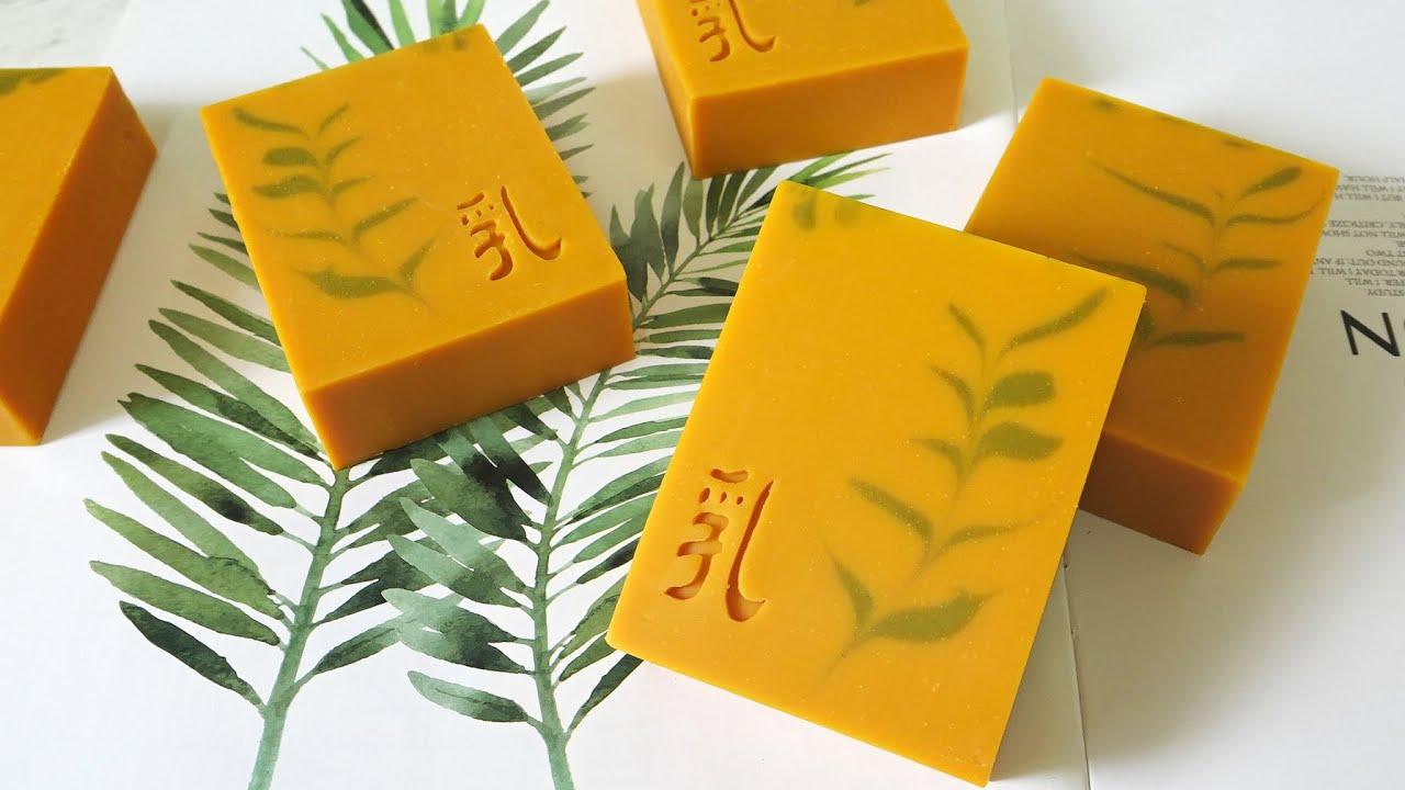 小豆苗渲染皂 - the secret feather swirl handmade soap with hanger - 代製母乳皂