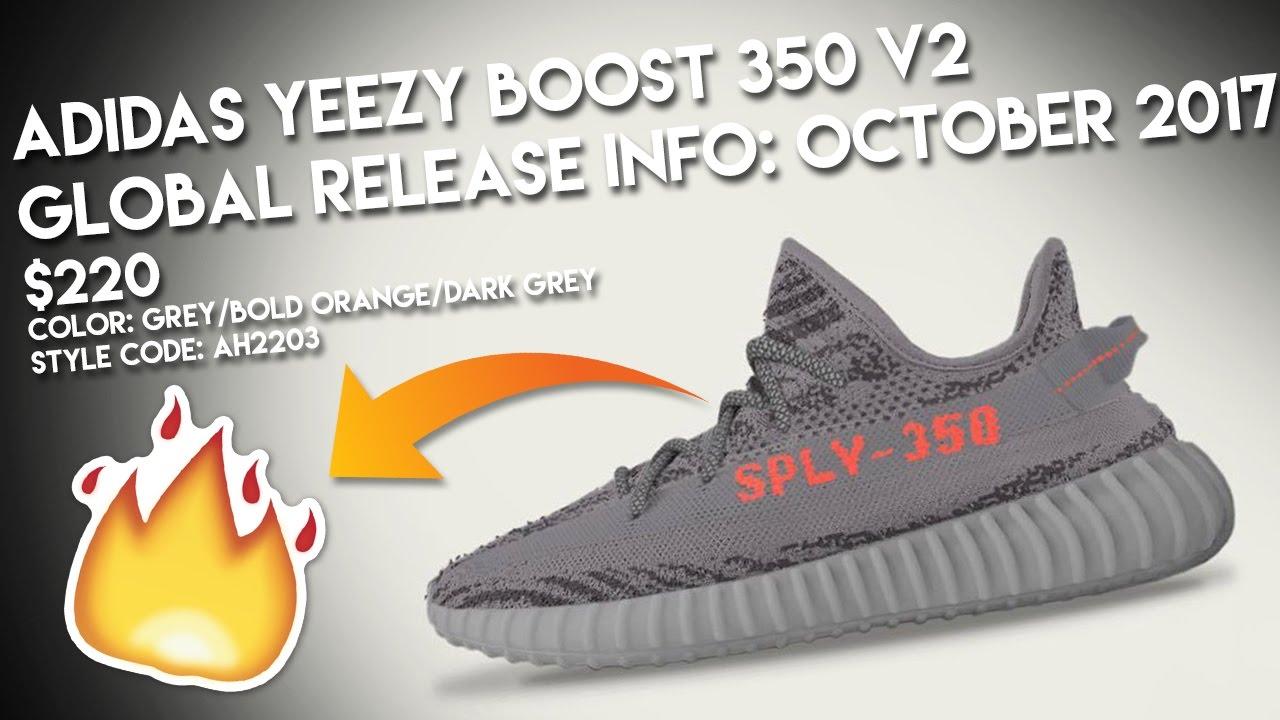 adidas yeezy boost 350 v2 beluga 2.0 grey orange
