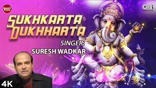 Ganesh Utsav | Ganesh Chaturthi Songs | Ganesh Aarti