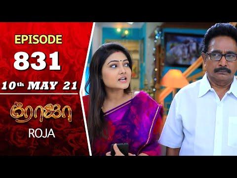 ROJA Serial | Episode 831 | 10th May 2021 | Priyanka | Sibbu Suryan | Saregama TV Shows Tamil