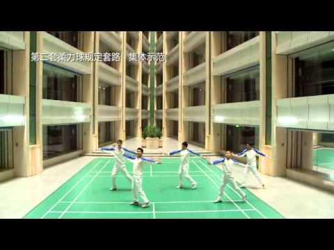 无极健身球第四套_第二套柔力球规定套路(中国范儿)集体示范 - YouTube