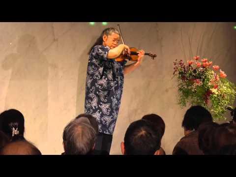 天満敦子ヴァイオリンコンサート(無伴奏)/G線上のアリア