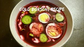 Cold Borscht Recipe - Холодный Борщ - Свекольник