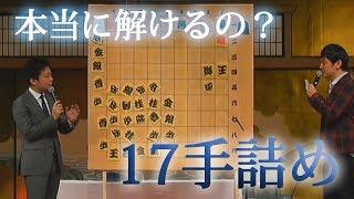 「新世界・真夏の将棋祭り」#4 将棋の街、新世界・朝日劇場での8月19...
