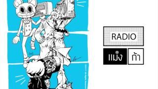 RadioMANGA 27/1 thumbnail