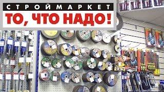 видео метизы от производителя