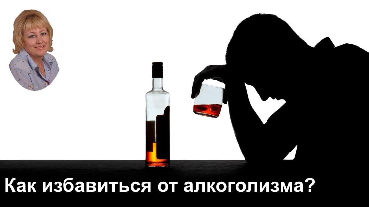 Как избавиться от вечернего алкоголизма