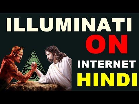 [Hindi] Kya hai Illuminati ? | What is illuminati ? | Illuminati on the Internet (Exposed)