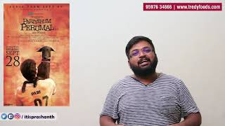 Pariyerum Perumal review by Prashanth