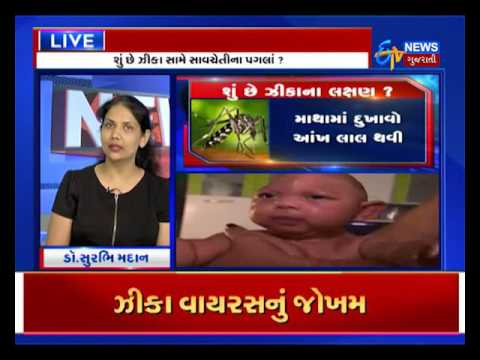 Ahmedabad: Caution from Zika Virus_Etv News Gujarati