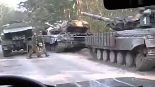 Изюм Заправка танков, Харьковская обл(, 2014-06-19T14:11:18.000Z)
