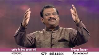 God Comforts All Those Who Lost Their Faith (English - Hindi) | Dr. Paul Dhinakaran