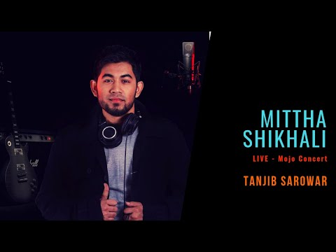 Mittha Shikhali by tanjib sarowar live at kalabagan field