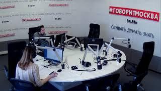 Смотреть видео Новости 13 февраля 2018 года на 10:30 на Говорит Москва онлайн