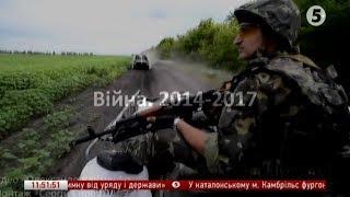 18 08 2017 / ІнфоДень / Олександр Клименко, Ахтем Сеітаблаєв