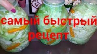 Простой рецепт квашеной капусты быстрого приготовления
