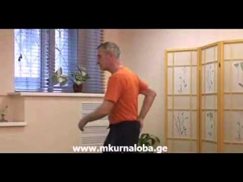 prostatitis mkurnaloba ge